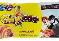 """Chipicao - """"страсть"""" мальчишек с сомнительным составом"""