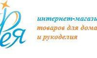 """""""Фея"""" - интернет-магазин товаров для рукоделия"""