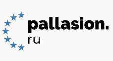 Pallasion отзыв
