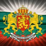 Болгарское гражданство с International Business