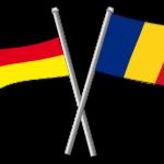 Гражданство Румынии с International Business