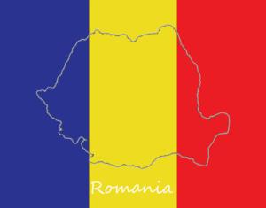 Паспорт Румынии с Интернешнл Бизнес